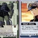 Gundam War GCC