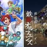 Le nuove serie TV di Gundam