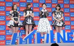 Haruka Shimazaki hengkang dari AKB48 di akhir tahun