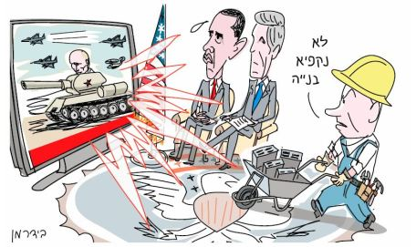 bibi cartoon