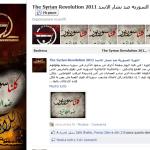 Mobile Warfare in Syria