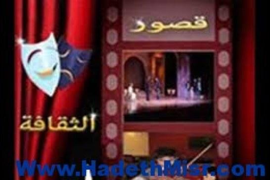 ثقافة اسيوط- تستضيف مهرجان الصعيد المسرحي للفرق الحرة في دورته الثالثة