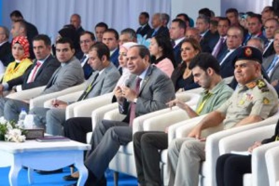 السيسي يشهد بعد قليل ختام المؤتمر الدورى للشباب بمدينة الإسماعيلية