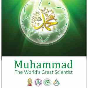 cover muhammad ENG createoutline