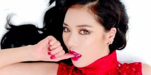 thesls hyuna red