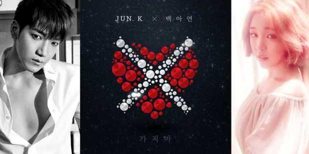 junbaek