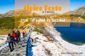 Alpine-route-in-3-minutes
