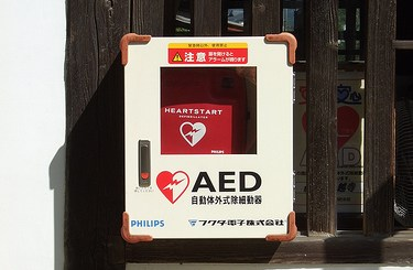 AED_japan