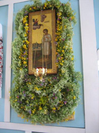 Икона св. прав. Артемия Веркольского