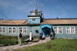 Аэропорт на Соловках