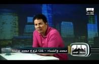 Episode 16 برنامج صندوق الإسلام – الحلقة السادسة عشر/ محمد والنساء، لماذا تزوج محمد عائشة؟