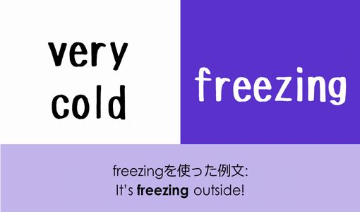 verycold