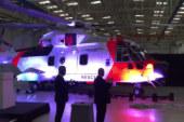 Norges nye redningshelikopter avduket