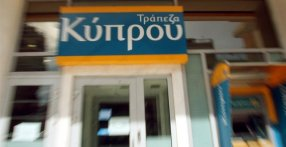 trapeza Kyrpoy