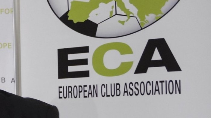 eca-european-clubs-association-logo_3413267