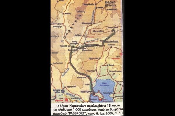 Χάρτης της διαδρομής από Καστοριά ως το Ποιμενικό