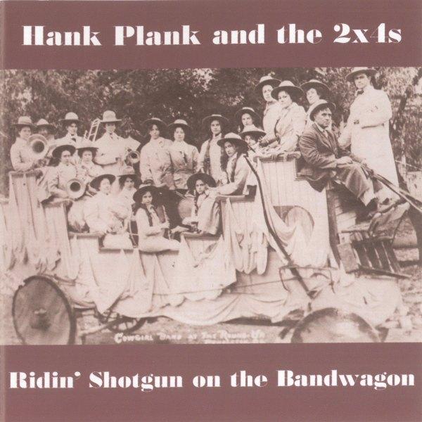 Ridin-Shotgun