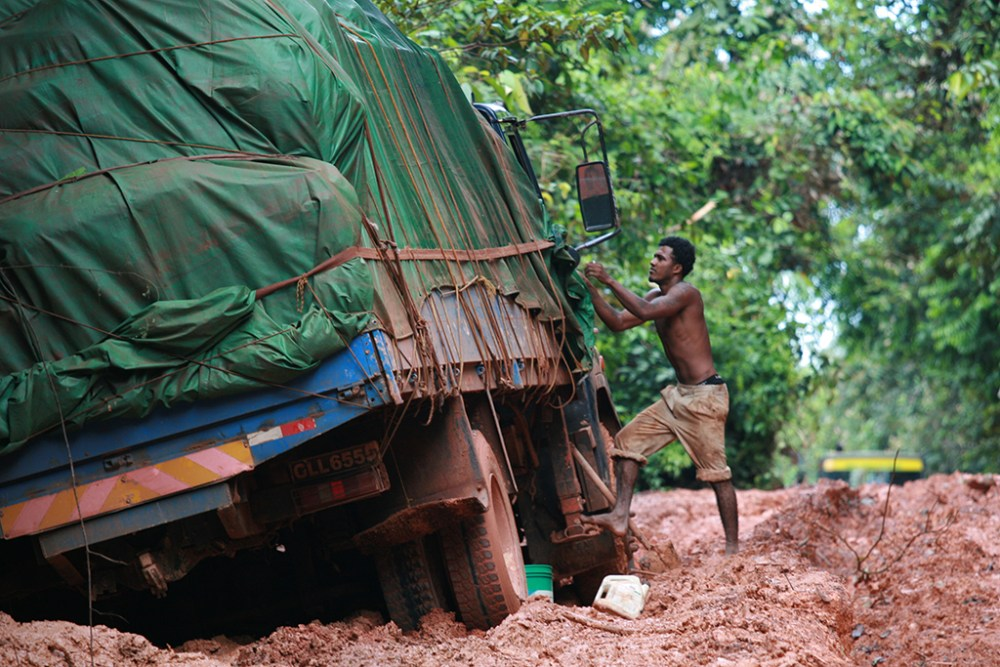 red-mud-guyana