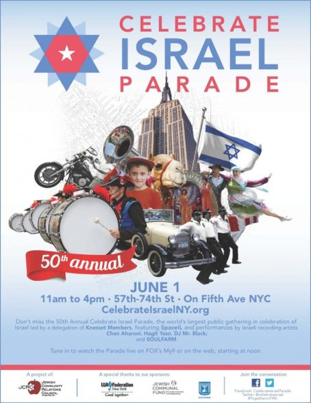 50th Annual Celebrate Israel Parade 6-1-14 5