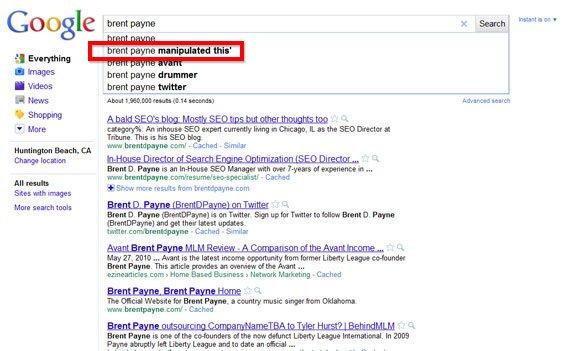 google-autocomplete-2