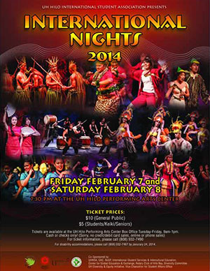 International Nights poster