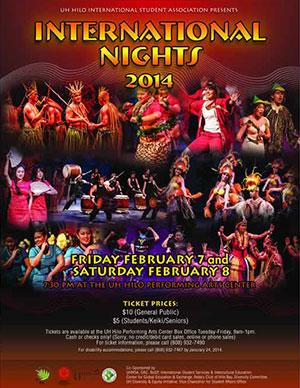 International Nights poster