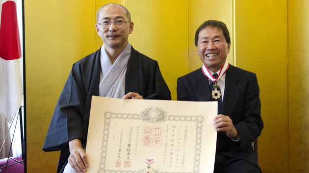 UH professor receives medal from Emperor of Japan