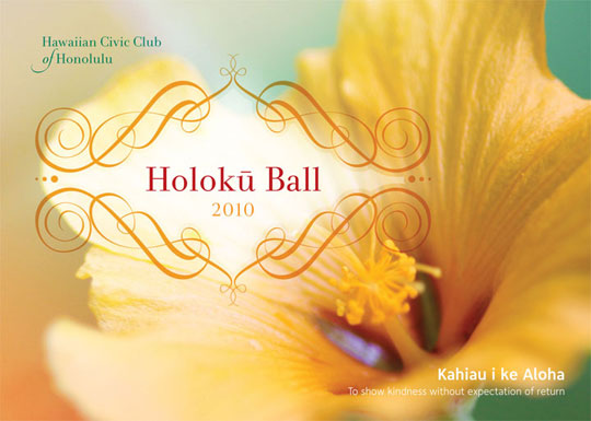 2010 Holoku Ball invitation
