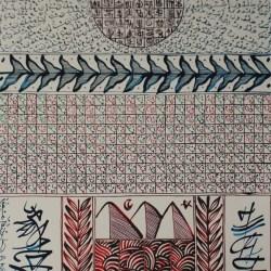 R. Koraïchi  37,5 x 28 cm