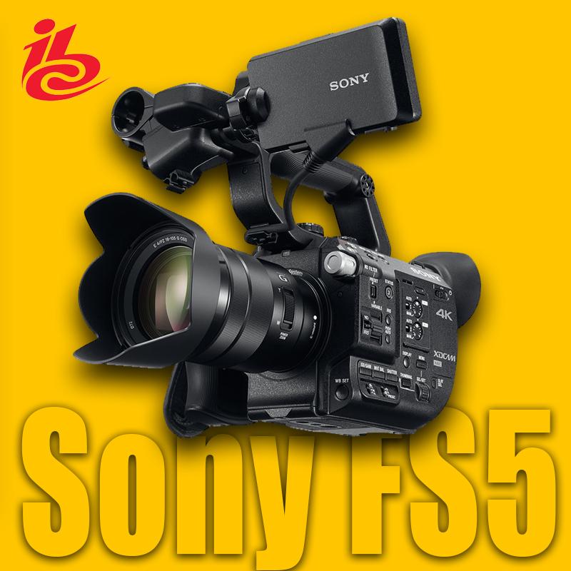 FS5-main-title-IBC Sept