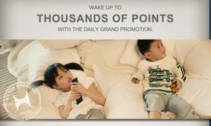 Hilton Daily Grand