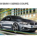 Good Crowne Plaza deal for BMW owners (or anyone who pretends to be one …)