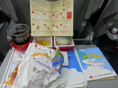 JAL second meal