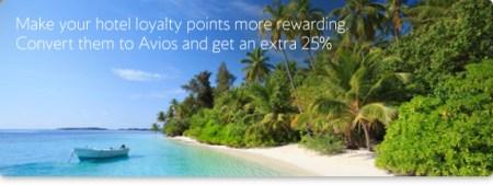 Avios hotel bonus