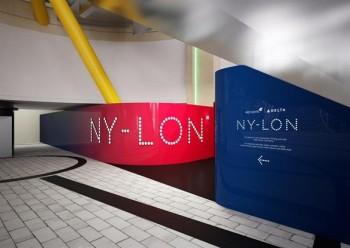 Ny-Lon entrance