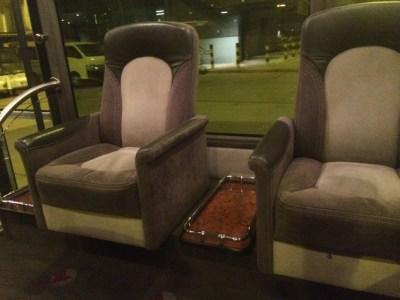 Qatar Airways First Class bus review