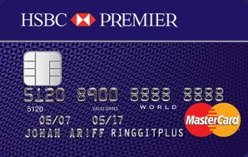 HSBC Premier World