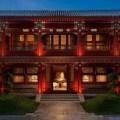 A (brief) review of Waldorf Astoria Beijing
