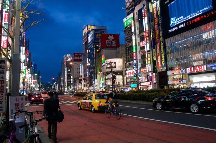 Heandshetravel Tokyo