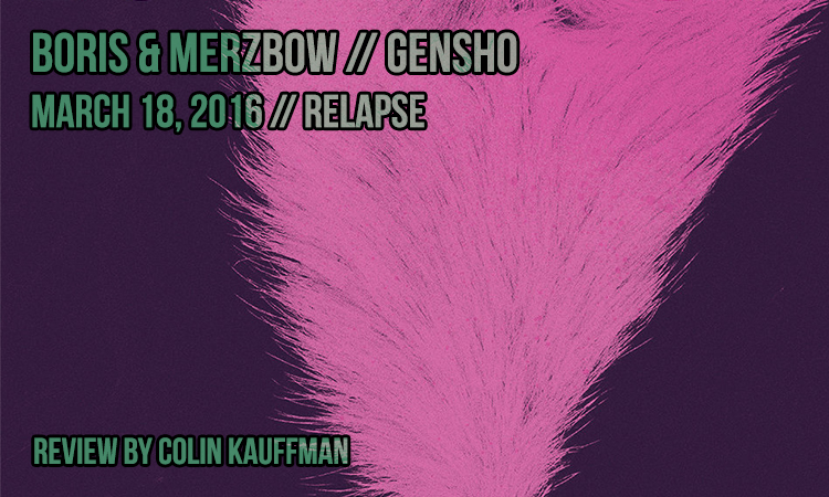 Boriz_Merzbow-Gensho-ReviewBanner