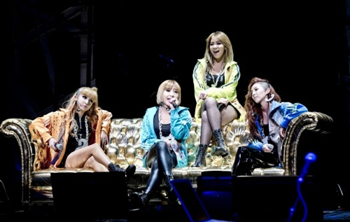 http://audreymagazine.com/2ne1-begins-a-new-evolution/