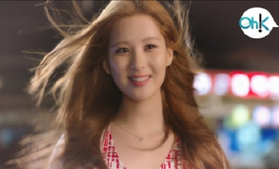 "20150702_Girls' Generation's_ Seohyun_ to_ Cameo_ in_ Oh!K's_ ""Warm and Cozy"""