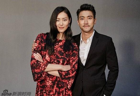 super junior si won and liu wen dating
