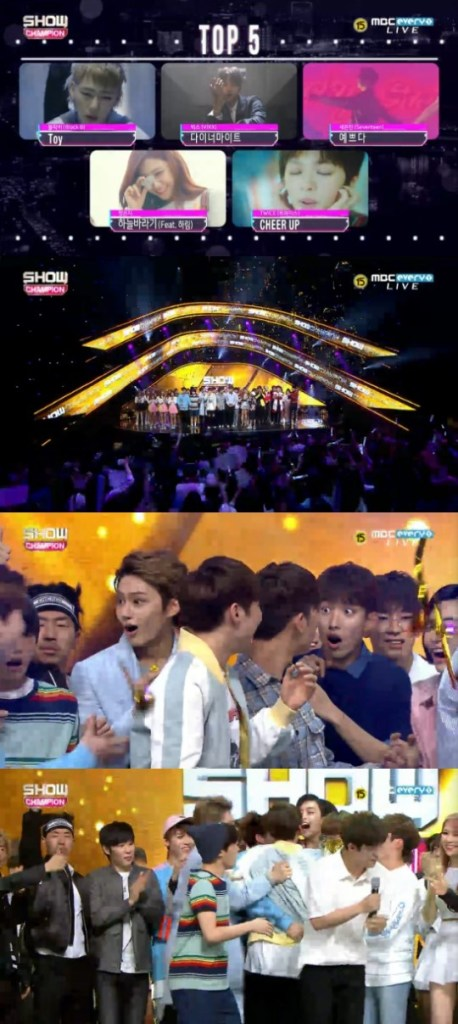 Seventeen Sheds Thankful Tears Over First Music Show Win