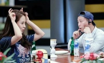 Running Man, Song Ji Hyo, Gary, Please Take Care of My Refrigerator