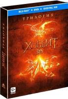 hobbit3 blu trilogy3d ru 207x300 Хоббит 3: русские арты трилогии, список бонусов!