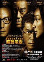 Overheard 3