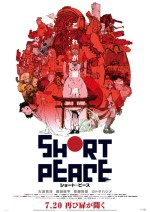 Short_Peace_poster