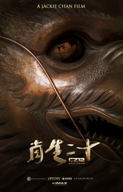 Chinese Zodiac Poster 418x650 New Teaser Trailer & International Poster for Jackie Chan's Chinese Zodiac