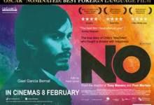 No UK Poster 220x150 UK Oscar Trailer for Pablo Larraín's No with Gael García Bernal